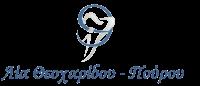 Θεοχαρίδου Ορθοδοντική